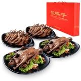 张鸭子重庆梁平特产 礼盒装卤烤鸭1120g 卤味肉干休闲零食熟食