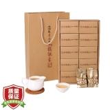 南枋茶师(陈清元的茶)一级浓香型铁观音 茶叶 茶叶礼盒 450g