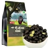 十月稻田 黑豆 1kg(无添加 无染色 可打豆浆 东北 五谷 杂粮 粗粮 真空装 大米伴侣)