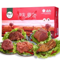 月盛斋 中华老字号 清真熟食腊味北京特产休闲零食 伊礼食香礼盒1800g