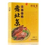 中华老字号 北京特产 天福号 年货熟食礼盒 酱鸭盒装500g