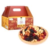 山萃 中粮 每日坚果 坚果炒货 休闲零食 混合坚果 礼盒 (25g*30包) 750g/盒