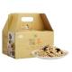 山萃 中粮 每日坚果早餐 坚果炒货 混合麦片(40g*30包) 1200g /盒(新旧包装随机发)