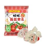旺旺 零食蒟蒻果冻 儿童休闲零嘴 荔枝味 (量贩包) 170g+30g