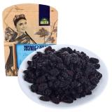 一品玉 蜜饯果干 休闲零食 新疆吐鲁番黑加仑葡萄干250g/袋