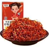 蜀道香 特产零食 四川小吃 麻辣灯影牛肉丝 150g