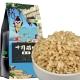 十月稻田 糙米 1kg(无添加 东北 五谷 杂粮 粗粮 真空装 含胚芽 大米 粥米伴侣)