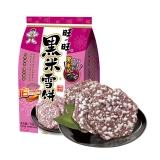 旺旺 黑米雪饼 膨化 休闲零食香脆米饼 饼干糕点 原味 170g