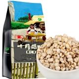 十月稻田 薏仁米 1kg(无添加 小粒薏米 东北 五谷 杂粮 粗粮 真空装 大米 粥米伴侣)