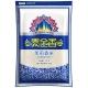 泰金香 茉莉香米 5kg(2017年新米 籼米 非东北米 大米)