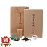 南枋茶师(叶云宾的茶)一级高枞水仙 茶叶 乌龙茶 茶叶礼盒 160g
