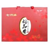 七河源 稻花香礼盒 大米5kg 东北大米 当季新米
