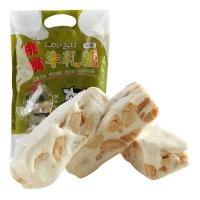 太祖 挑嘴牛轧糖花生味200g/袋 牛奶糖喜糖