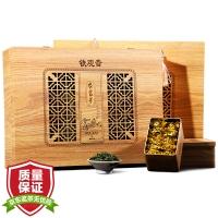 阅客 茶叶 乌龙茶 一级安溪铁观音木质礼盒 500g