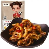 蜀道香 四川特产 休闲零食 麻辣猪脆骨306g