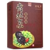 中华老字号 北京特产 天福号 年货熟食礼盒 酱猪蹄盒装200g