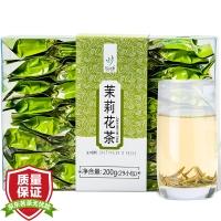 忆江南 茶叶 茉莉花茶PVC盒 200g