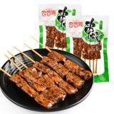 香香嘴豆腐干 休闲零食 四川特产 素肉串烧 鸡汁味60g/袋