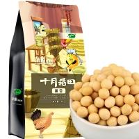 十月稻田 黄豆 1kg(无添加 可发豆芽 打豆浆 大豆 东北 五谷 杂粮 真空装 大米伴侣)