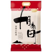 十月稻田 十月稻町 小町米 5kg(东北大米 吉林大米 当季新米)