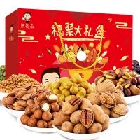 朱先森 零食年货坚果礼盒9袋装 夏威夷果 碧根果 福聚礼盒 每日坚果炒货1450g/盒