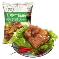 月盛斋 中华老字号 清真熟食腊味北京特产休闲零食 五香牛蹄筋200g