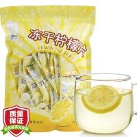 忆江南 茶叶 花草茶 冻干柠檬片 水果茶泡水花茶 75g