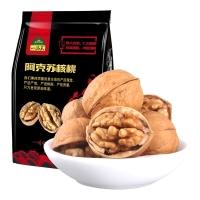 一品玉  阿克苏核桃400g 坚果炒货 休闲零食 新疆特产