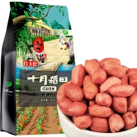 十月稻田 花生米 1kg(无添加 中粒 红皮 生花生米 东北 五谷 杂粮 粗粮 真空装 大米伴侣)