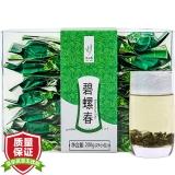 忆江南 茶叶 绿茶 碧螺春茶PVC盒 200g