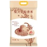 柴火大院 柴火长粒香大米 5kg(东北大米 当季新米)