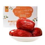 一品玉 和田大红枣2000g量贩装礼盒 休闲零食 蜜饯果干 新疆特产 大枣
