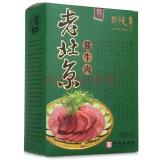 中华老字号 北京特产 天福号 年货熟食礼盒 酱牛肉盒装200g