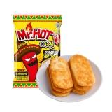 旺旺 Mr.HOT辣人仙贝 膨化食品 办公室休闲饼干 墨西哥辣味 82g