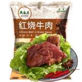 月盛斋 中华老字号 清真熟食腊味北京特产休闲零食 红烧牛肉200g