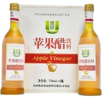 优珍 苹果醋 750ML×6瓶/箱 磨砂瓶 整箱 饮料 果汁
