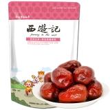 西游记 蜜饯果干 新疆和田红枣子 和田骏枣108g/袋