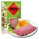 中华老字号 北京特产 天福号 年货熟食礼袋 酱牛肉袋装200g