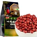十月稻田 红豆 1kg (无添加 红豆 小豆 东北 五谷 杂粮 粗粮 真空装 大米伴侣)
