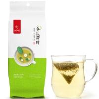 忆江南 茶叶 花草茶 冬瓜荷叶茶30小包 荷叶袋泡茶 120g