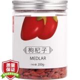 忆江南 茶叶 花草茶 宁夏枸杞PVC罐装 200g
