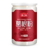 燕之坊 葛根粉 烘焙 熟粉 五谷杂粮 禅食代餐粉 500g