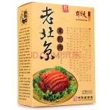 中华老字号 北京特产 天福号 年货熟食礼盒 米粉肉盒装200g