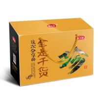 燕之坊 珍礼 干货礼盒 1250g 桂圆香菇木耳黄花菜(礼品 节日礼物 公司福利 团购)
