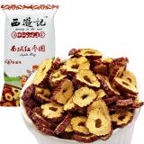 西游记 干果零食 若羌灰枣片 新疆红枣干片 红枣圈 58g/袋