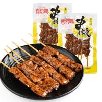 香香嘴豆腐干 休闲零食 四川特产 素肉串烧 羊汁味60g/袋