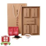 南枋茶师(陆耀全的茶)一级大红袍 茶叶 乌龙茶 茶叶礼盒 167g