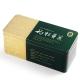 宁安堡 宁夏特产 ?#24515;?#26552;杞 芽茶礼盒70g