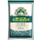 泰金香 玉兰香米 5kg(  籼米 非东北米 大米)