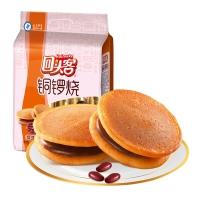 回头客 零食早餐夹心蛋糕面包 饼干 铜锣烧红豆味160g